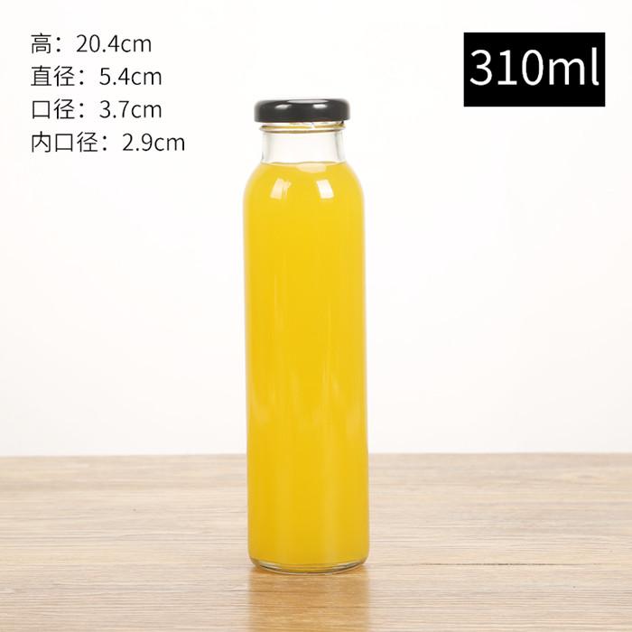 Long Neck Glass Bottle