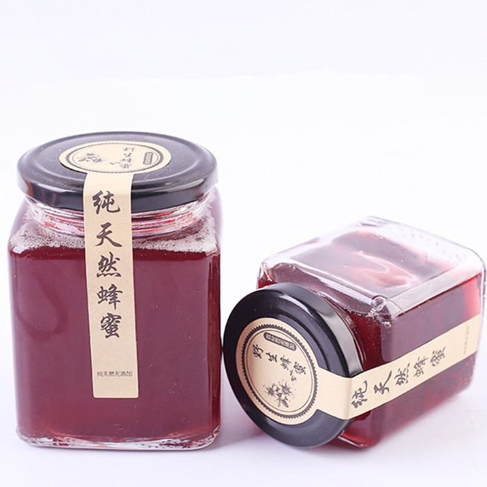200ml Square Jam Glass Jar