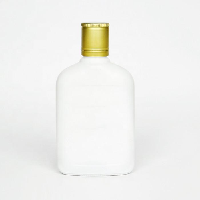 Glass Matte Black Coffee Bottle