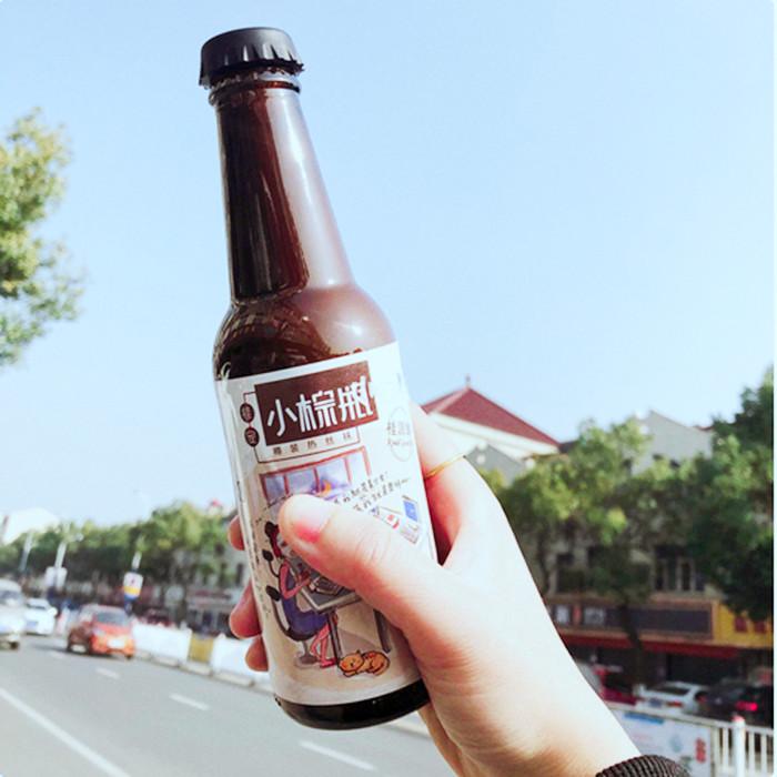 12oz amber black beer glass bottles