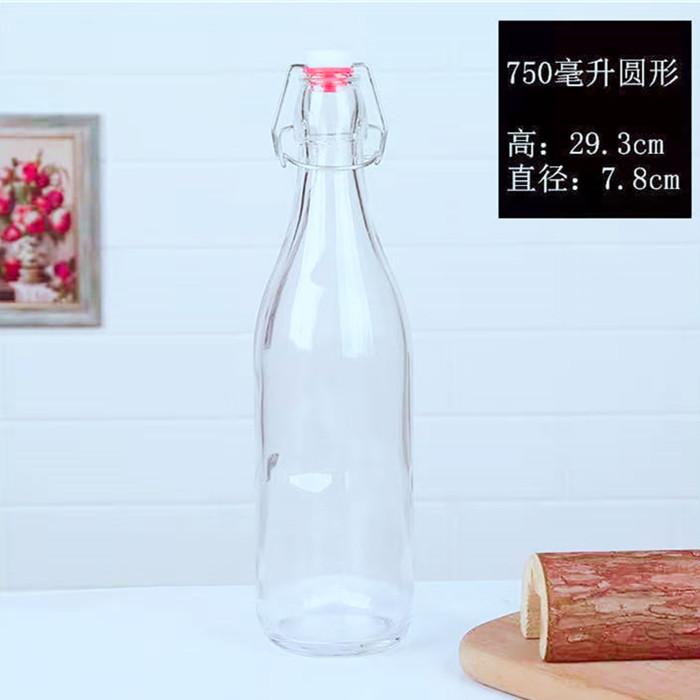 Round 750ml flip top glass bottles